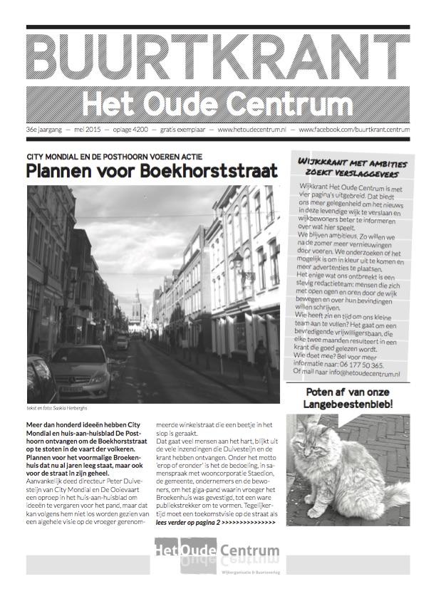 buurtkrant_mei2015