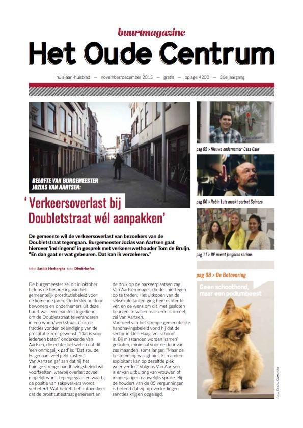 buurtmagazine novdec2015 cover